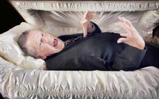 К чему снится близкий или чужой человек в гробу: толкования по соннику