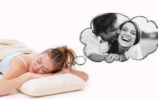 Как заказать сон по своему желанию