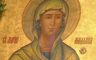 Толкования сонников о том, к чему снится икона Божьей Матери