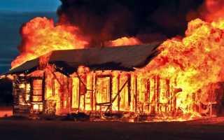 К чему снится пожар: толкование по различным сонникам