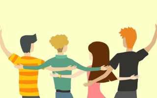 К чему снятся старые, живые или умершие друзья: толкование по сонникам