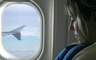 К чему снится полет на самолете с удачной посадкой женщине