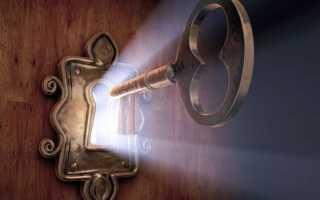 К чему снятся ключи от квартиры: трактовка по сонникам