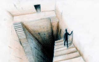 К чему снится спускаться по лестнице вниз во сне