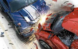 К чему снится авария: катастрофа со смертельным исходом и без